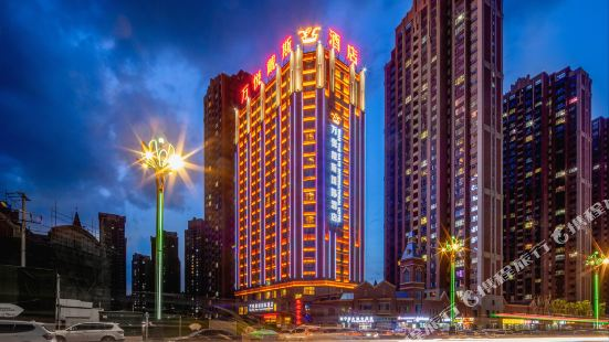 西寧萬悦戴斯國際酒店