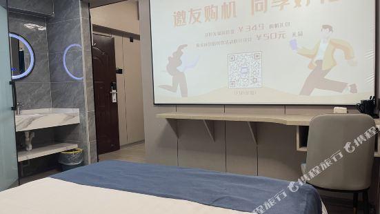 漳州馨捷酒店公寓