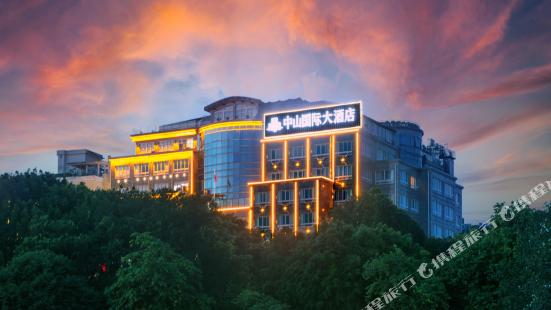 Zhong shan International Hotel (Guilin Two Rivers and Four Lakes Xiangshan Park)