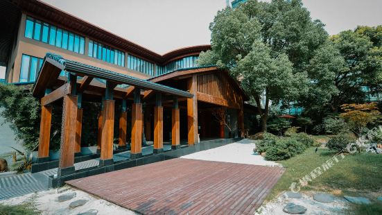 Oyado Hotel