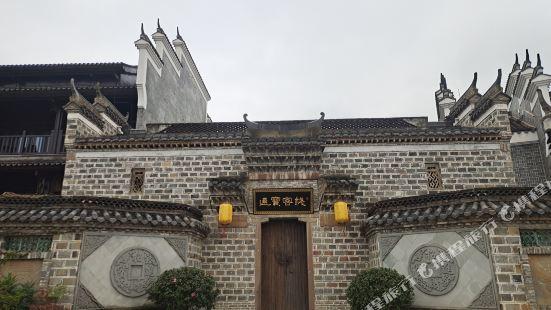 銅官窯古鎮通寶客棧