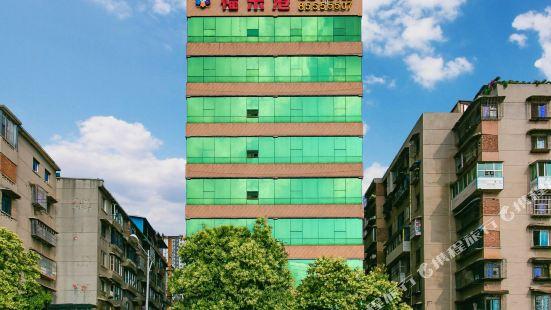 福樂港酒店(貴陽火車站沙沖路地鐵站店)