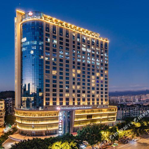 福州西方海悦酒店