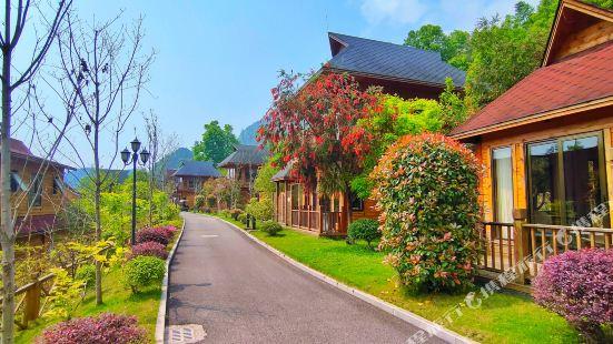 小七孔氧心谷紅楓度假酒店