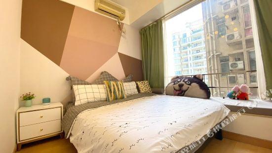 Ying Cici Apartment (Modiesha Park)