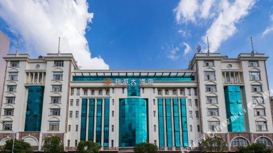 漳州鑽石大酒店