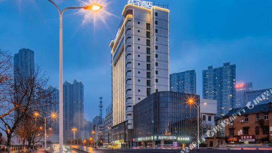 Orange Hotel (Hefei Huaihe Road Pedestrian Street)
