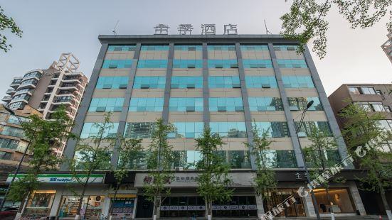 Ji Hotel (Chengdu Taikoo Li Binjiang Road)