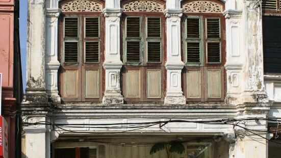 Sinkeh Hotel Penang