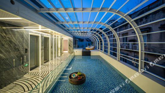 Mozhu Wisdom Hotel(Chengdu Taikoo Li Store)