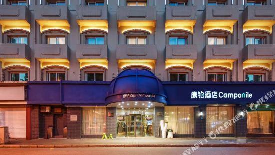 Campanile Hotel (Shanghai The Bund)