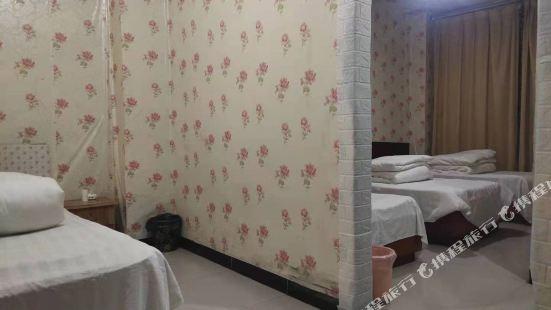 新密花城旅館