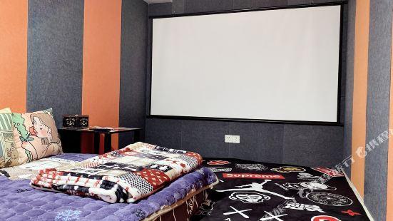 Hani Film Hotel Changsha