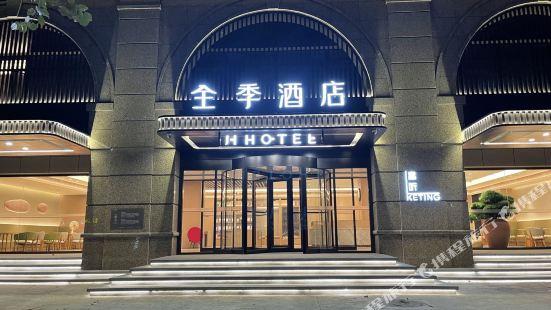 全季酒店(侯馬紫金山街店)