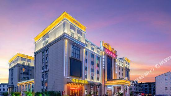 橫店台昆國際酒店