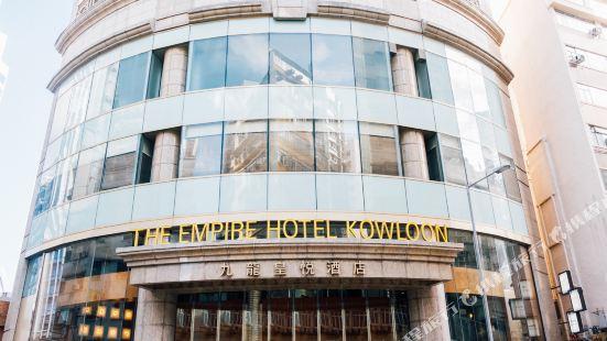 香港尖沙咀皇悦酒店