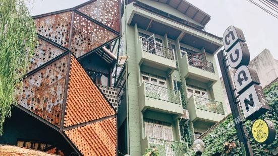 Muan Hotel