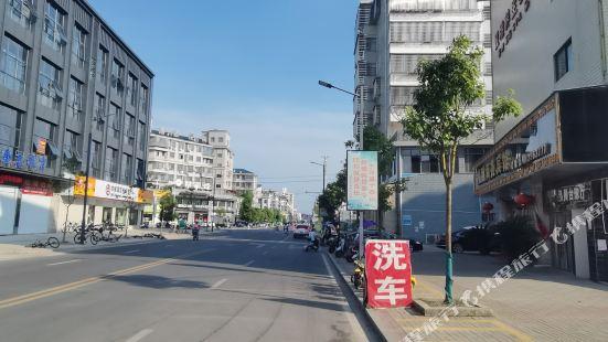 宜豐泓騰商務賓館