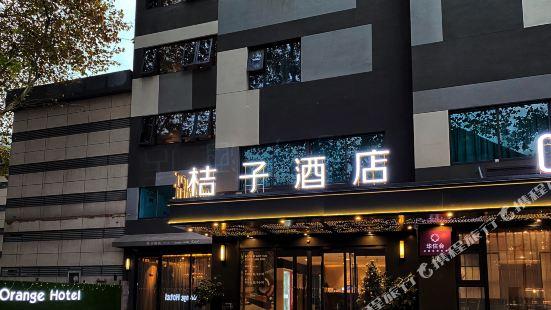桔子酒店(杭州西湖河坊街店)