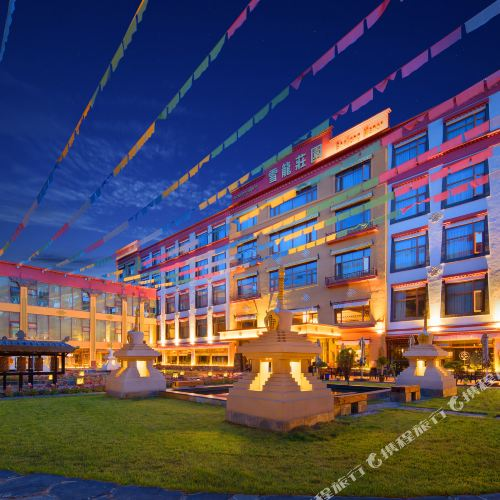 拉加里·雪龍莊園度假酒店