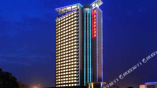 淮安鼎立國際大酒店