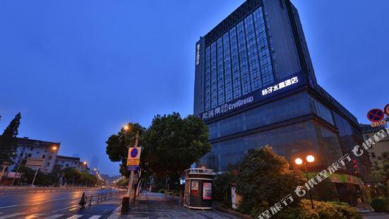 Crystal Orange Hotel (Wuxi South Street)