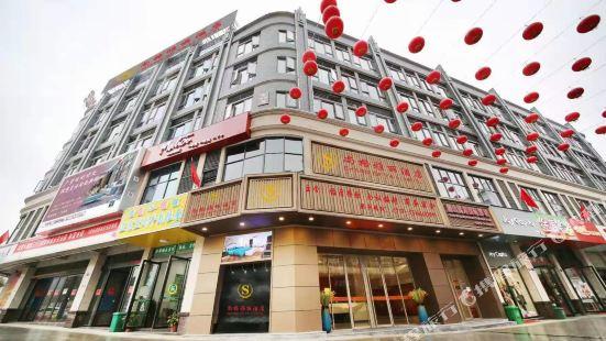韶山尚格雅麗酒店