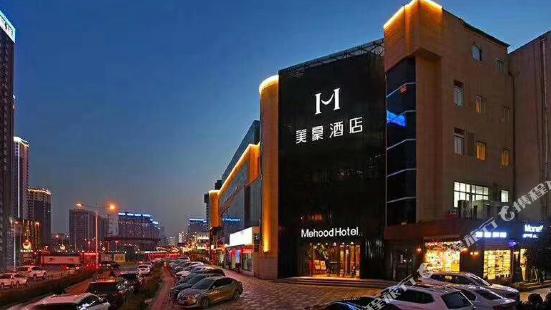 Mehood Hotel (Xi'an Gaoxin Road Pinzhi)