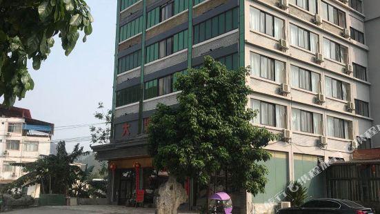 大新德天大塘酒店