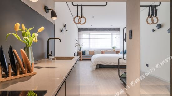 Stey Apartment (Beijing Gongti Sanlitun)
