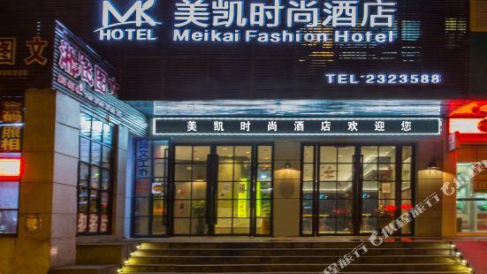 Meikai Fashion hotel