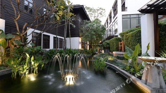 RarinJinda Wellness Spa Resort (SHA Plus+)