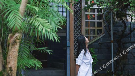 Zen Tea House Seven Stars Park
