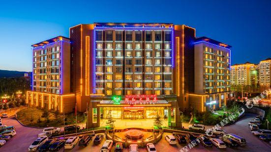 合作頤和大酒店