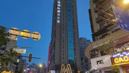 M·S美宿洲際酒店公寓(蕪湖步行街店)