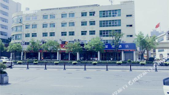 星程酒店(徐州金鷹人民廣場店)