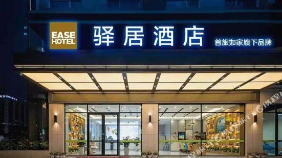 Ease Hotel(Guangzhou Panyu Chimelong)