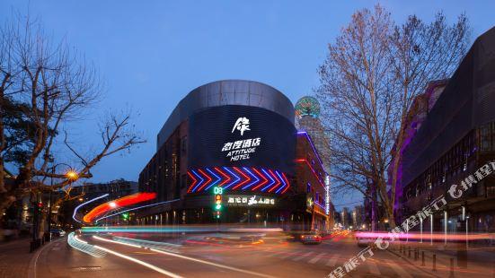 Fenk Attitude Hotel Wuhan Hankou Jiangtan Jiqing Street