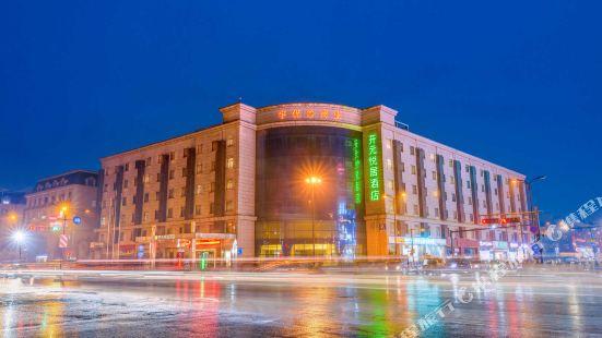 Kaiyuanyueju·Hangzhou Xixi impression city store