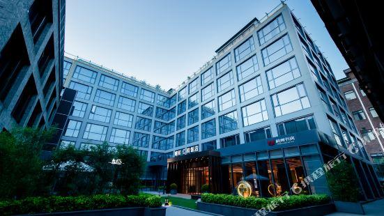 Ren He Hotel