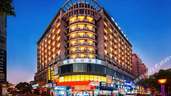 Boyi Yuetu Hotel