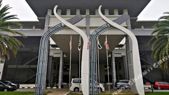 丁加奴賴亞會議中心酒店