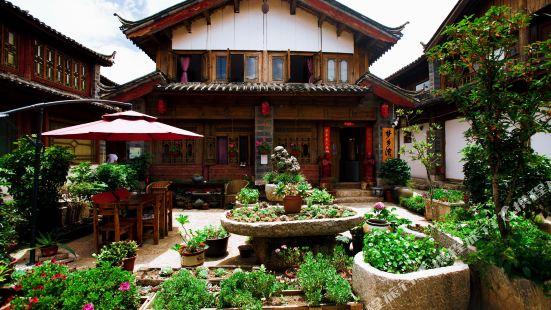 Lijiang mengxiangwan Inn