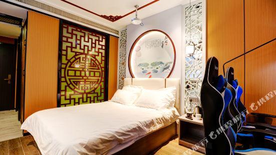 提莫電競酒店(南京夫子廟店)