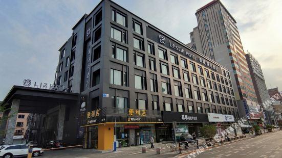Mehood Lestie Hotel (Shenyang Station Taiyuan Street Shengjing Hospital Consulate Branch)