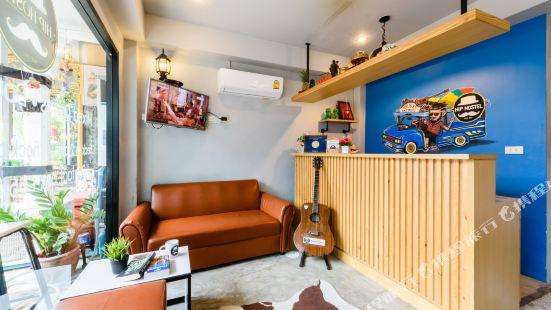 Hip Hostel(SHA Plus+)