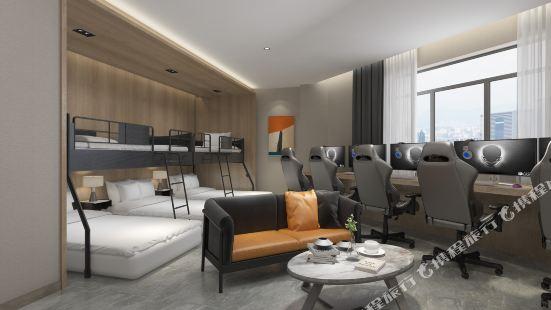 Suzhou Leyou Selected E-sports Hotel