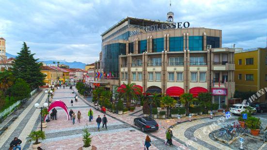 科羅塞奧Spa酒店
