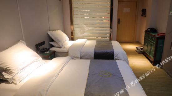 波密海螺精品酒店