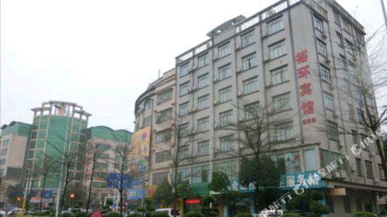陽江裕環賓館